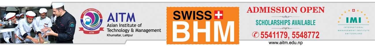 Swiss BHM