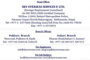 Sky Overseas Services P. Ltd.