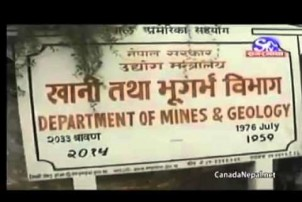 Department of Mines and Geology