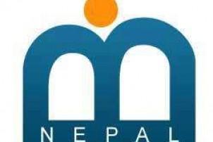 Broadway Infosys Nepal