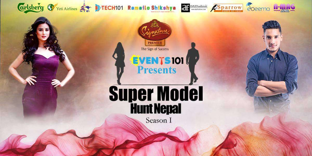 Super Model Hunt Nepal Season-I