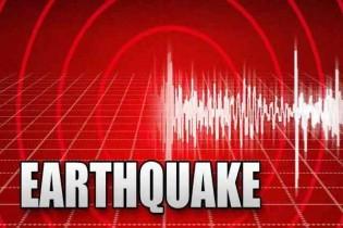 आज विहानै ५ दशमलव ६ रेक्टरको भूकम्प,काठमाडौँमा पनि धक्का महशुस