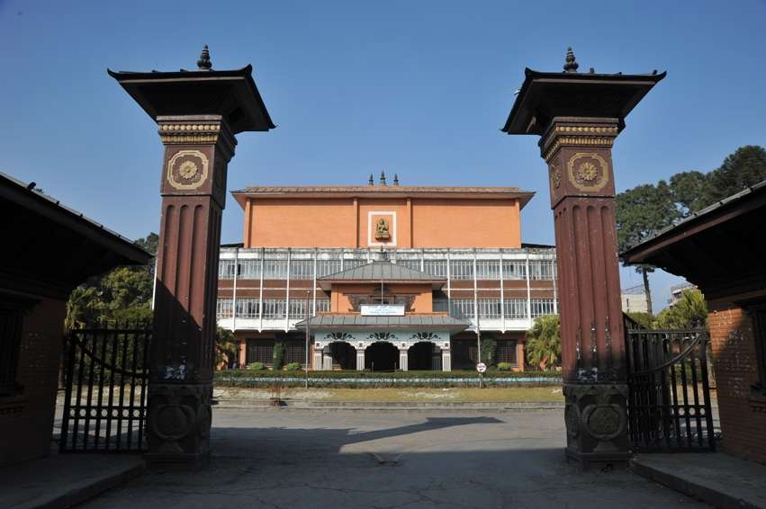 Nepal Lalit -kala Pragya Pratisthan   Suvadin !