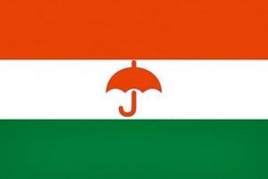 जनकपुर उपमहानगरपालिका–३ मा राष्ट्रिय जनता पार्टी विजयी