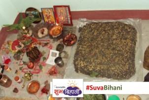 नवरात्र शुरूः घटस्थापनाको साइत बिहान ९ बजेर ४१ मिनेटमा