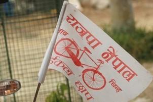 रुपनीमा राजपा नेपाल विजयी