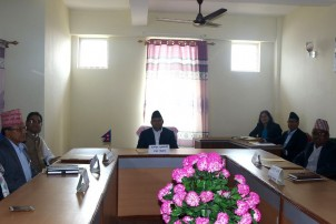 प्रदेश ५ मा प्रादेशिक योजना आयोग गठन