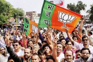 राज्य सभाका २६ मध्ये १२ सिटमा भारतीय जनता पार्टी विजयी