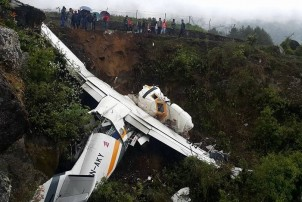 दुर्घटनाबाट क्षतिग्रस्त विमान हटाइएन