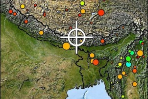 नेपालको पूर्वी क्षेत्रमा भूकम्पको शक्तिशाली झट्का महसुस