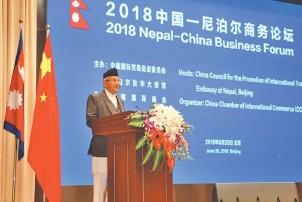 प्रधानमन्त्री ओलीद्वारा नेपाल–चीनमैत्री दौडको उद्घाटन