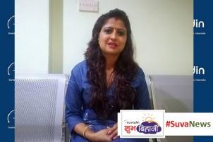 राजनीतिक शास्त्रकी विद्यार्थी रुपालीको उद्यम् अभियान