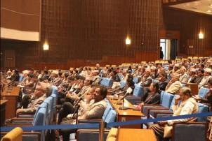 प्रतिनिधि सभा बैठकः जनतालार्इ लगाइएको करको बोझमा सांसदको अापत्ति