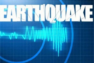 जनवरी १ देखि हालसम्म ३५ पटक भूकम्प