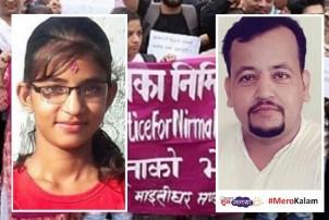 निर्मला बलात्कार र हत्याः नेपाल प्रहरीको अन्तर्राष्ट्रिय बेइज्जत