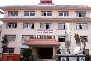 नेपाल र म्यान्मा प्रेस काउन्सिलबीच समझदारी