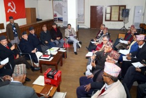नेकपा स्थायी कमिटी बैठक: सरकारको चर्को आलोचना
