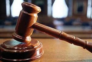 चार उत्कृष्ट न्यायाधीश सम्मानित