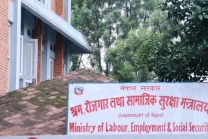 ७५३ स्थानीय तहमा रोजगार संयोजकको जागीर खुल्यो, अनलाइन आवेदन खुल्ला