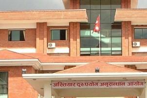 सचिवालयका लेखापाल ढकालविरुद्ध भ्रष्टाचार मुद्दा दायर
