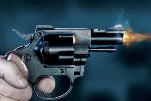 गोंगबुमा गोली चल्यो, एक जना घाइते