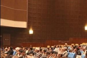 प्रतिनिधिसभा बैठकः चार मन्त्रीले सांसदका प्रश्नको सामना गर्ने