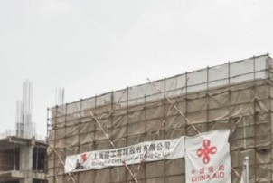 चीनले दश महिनामै ठड्यायो दरबार हाईस्कुलको भवन