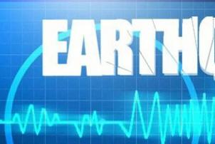 पेरूमा ८ रेक्टरको शक्तिशाली भूकम्प