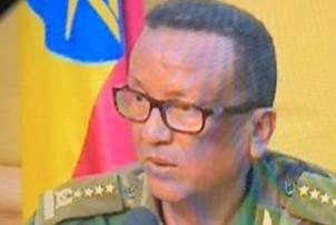 सेनाप्रमुखको हत्या भएसँगै इथियोपियामा जातीय हिंसाको खतरा