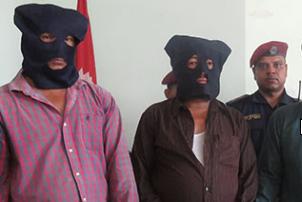 मोरङमा हतियारसहित तीनजना पक्राउ, विप्लवका कार्यकर्ता भएको प्रहरीको दाबि