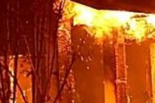 विप्लव समूहद्वारा अछामका दुई वडा कार्यालयमा पेट्रोल छर्केर आगजनी