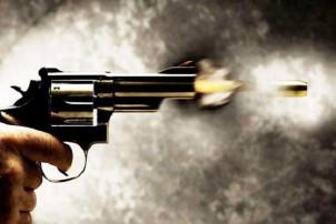 दाङमा चल्यो गोली