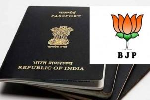 किन राखियो भारतीय पासपोर्टमा भाजपाको चुनाव चिन्ह ?