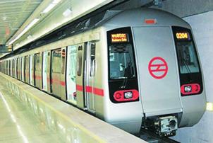 कहिले कुद्ला सातदोबाटो महाराजगन्जमा मेट्रो रेल ?