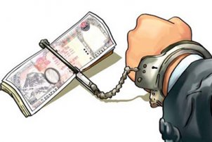 १० हजर घुससहित राजस्व कार्यालयका कर्मचारी पक्राउ