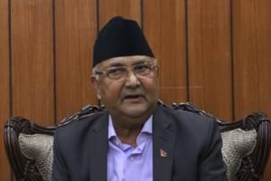 'समृद्ध नेपाल, सुखी नेपाली'को आकांक्षा पूरा गर्न सबै एकजुट हौं : प्रधानमन्त्री