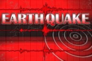बाजुरामा चार दशमलव ३ रेक्टरको भूकम्प