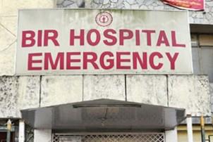 वीर अस्पतालमा उपचाररत दुई जनाको मृत्यु, कोरोना आशंका, रिपोर्ट आउन बाँकी