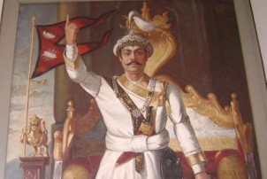 चन्द्रागिरि डाँडाबाट जब पृथ्वीनारायण शाहले काठमाडौं, भक्तपुर र ललितपुरको राजा बन्ने सपना बुने